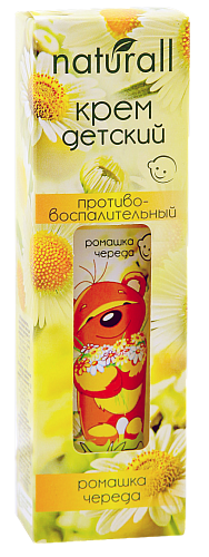 Baby cream anti-inflammatory with chamomile and beggar-ticks