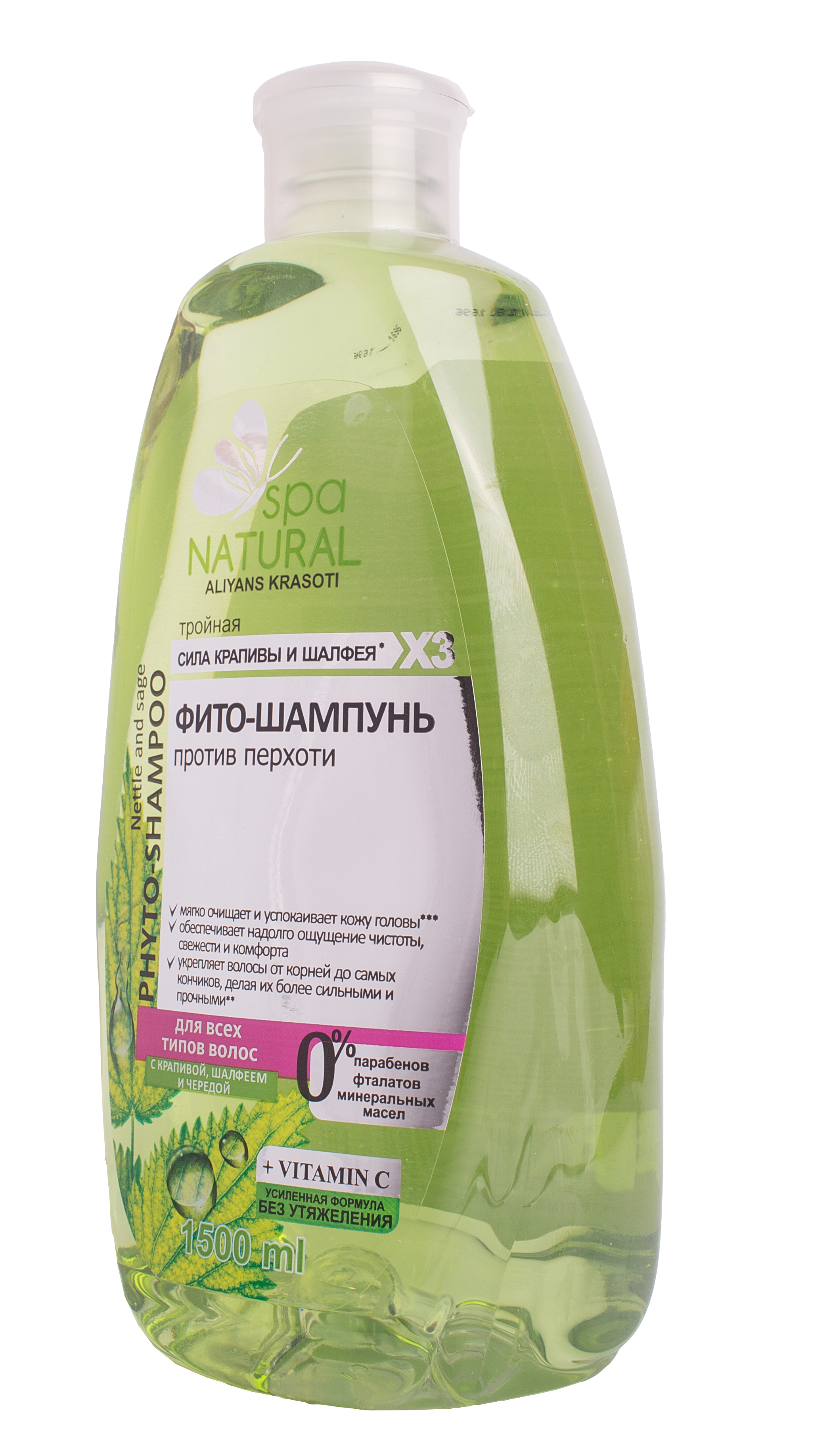PHYTO-SHAMPOO ANTIDANDRUFF for all hair types