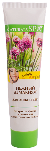 DELICATE MAKE-UP REMOVER for face and eyelids