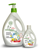 ORGANIC DISHWASHING GEL FOR WASHING KIDS' TABLEWARE, VEGETABLES AND FRUITS
