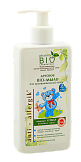 Baby BІO-soap for sensitive skin