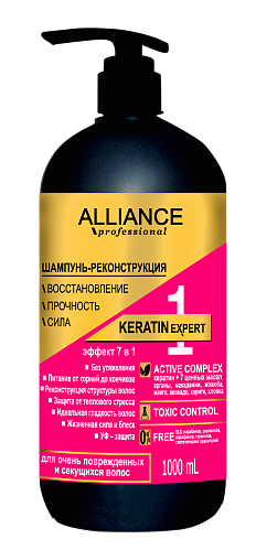 SHAMPOO-RECONSTRUCTION KERATIN EXPERT 7 in 1