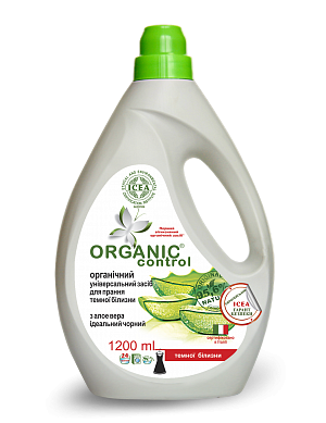 ORGANIC UNIVERSAL GEL FOR WASHING DARK CLOTHES WITH ALOE VERA PERFECT BLACK