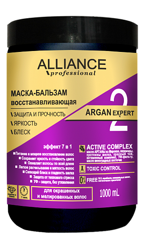MASK-BALSAM RECOVERY ARGAN EXPERT 7 in 1