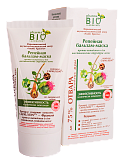 Burdock balsam-mask against hair loss and for the restoration of hair structure
