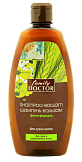 Shampoo-balsam phyto-formula for dry and damaged hair